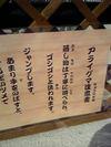 Itouzu_2